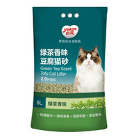 yoken 怡亲 2125620 绿茶豆腐猫砂6L 升级款 绿色