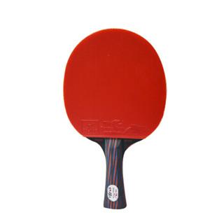 双鱼 双鱼乒乓球拍7A七星级双面反胶乒乓拍新品红黑碳王-直拍/短柄 H3DF7A