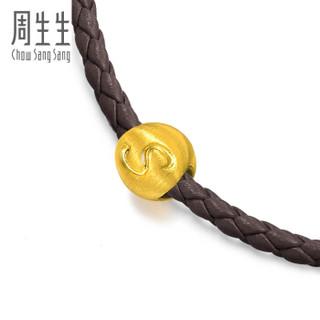 Chow Sang Sang 周生生 黄金足金Charme串珠系列转运珠字母S 黄金转运珠黄金手链手镯 (定价) 87632C