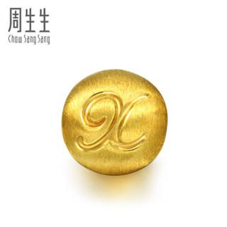 Chow Sang Sang 周生生 黄金足金Charme串珠系列转运珠字母X黄金转运珠黄金手链手镯  定价 87637C