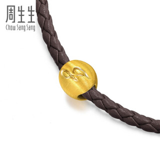 Chow Sang Sang 周生生 黄金足金Charme串珠系列转运珠字母J黄金转运珠黄金手链手镯 87623C