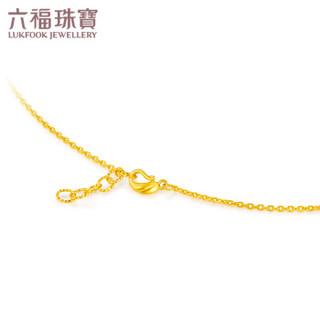 六福珠宝 足金花叶心形黄金项链女款套链含吊坠一款两戴 计价 GDGTBN0001 5.35克(含工费220元)-有延长链