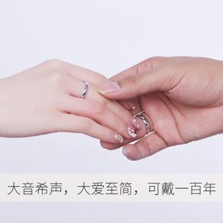 百年福牌 PT999光面铂金戒指白金戒指光面男女款铂金对戒情侣 3.3克活口     80988012