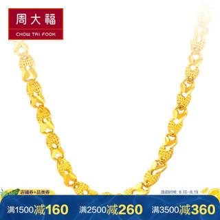 CHOW TAI FOOK 周大福 时尚竹节链 足金黄金项链  F217501 足金 45cm 约16.45g