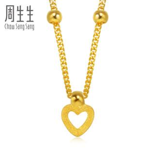 Chow Sang Sang 周生生 黄金足金活动心形项链黄金项链  33829N