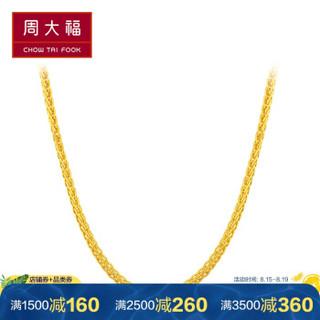 CHOW TAI FOOK 周大福 依恋 肖邦链 足金黄金项链 F201814 足金 40cm 约4.80g