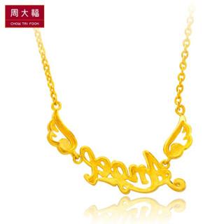 CHOW TAI FOOK 周大福 天使之翼Angel 足金黄金项链/吊坠  F160953 足金 40cm 约9.90g