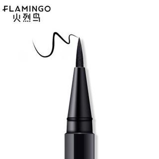 FLAMINGO 火烈鸟 12016 眼线笔防水不易晕染速描水笔硬头眼妆眼线液笔