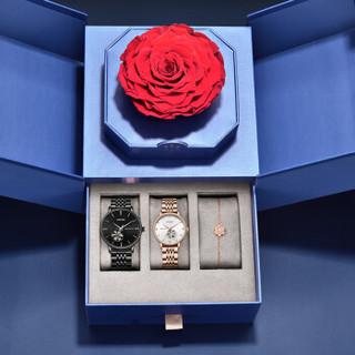 RARONE 雷诺 手表 机械情侣表一对百年好合男女对表腕表 钢带 定制永生花礼盒装  86702989050502