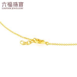 六福珠宝 足金福字黄金项链女款套链含吊坠 计价 L07TBGN0001A 约4.63克