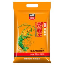 太粮 红香靓虾王香软米 油粘米 大米 非东北米 籼米10kg+凑单品