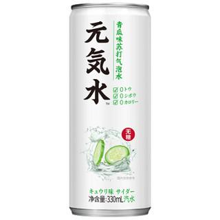 元気森林 福気礼盒 元气森林无糖罐装苏打气泡水元气水汽水饮料 330ml*12罐