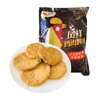 Fovo Foods 凤祥食品 马蹄玉米肉饼 840g