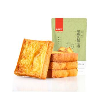 liangpinpuzi 良品铺子 岩焗乳酪吐司   190g