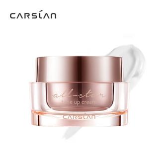 CARSLAN 卡姿兰 明星素颜霜(升级版) 01#水润雪肌 50g