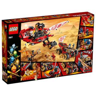 LEGO 乐高 幻影忍者Ninjago封赏之地战车9岁 70677