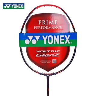 YONEX 尤尼克斯 羽毛球拍 yy日本进口超轻4U男女扣杀进攻拍全碳素单拍 VT-GZ 海军蓝