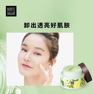 MARIE DALGAR 玛丽黛佳 卸妆 牛油果卸妆膏 80g (有效清洁 温和清爽保湿 洁肤液 眼唇卸)
