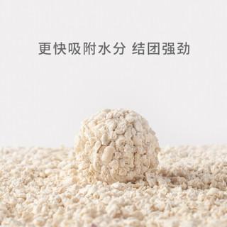 Alfie&Buddy 阿飞和巴弟 原味豆腐破碎猫砂 绿色 6L