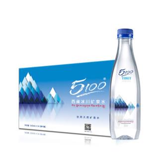 5100 5100 西藏冰川水矿泉水 500ml*24瓶