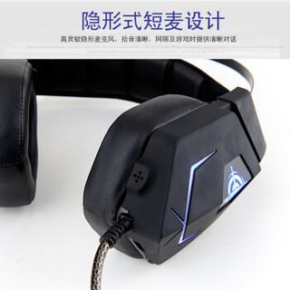 魔炼者 电竞耳麦 (黑色、有线、USB)