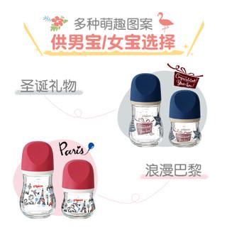 pigeon 贝亲 宽口径 婴儿奶瓶 臻宝奶瓶 80ml (119ml以下、玻璃、宽口径)