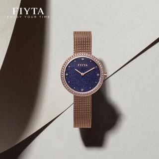 FIYTA 飞亚达 手表 Fancy系列进口石英女表 时尚优雅防水女士手表 DL21001.PLPD