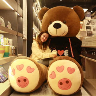 爱尚熊 毛绒玩具泰迪熊 2m黑色