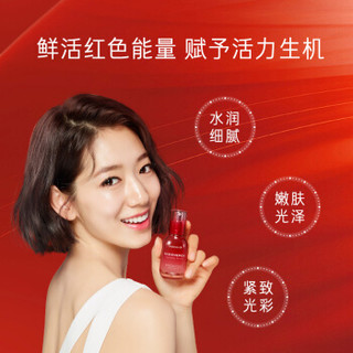 Mamonde 梦妆 红色焕活肌底修护精华露30ml(紧致,水润透亮)