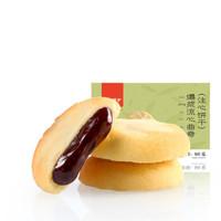 liangpinpuzi 良品铺子 夹心饼干   80g