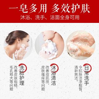 KOOGIS 藏方手工皂100g 正品控油祛痘除螨手工硫磺皂去黑头角质面部洁面皂洗面奶男女士用海盐皂