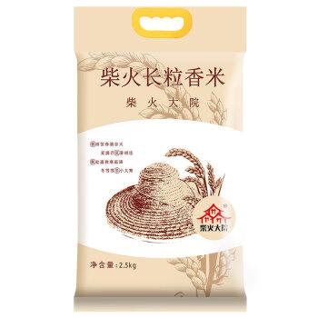 柴火大院 长粒香米 2.5kg