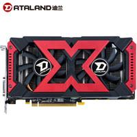 迪兰(Dataland)RX 560XT 4G X-Serial 战将 1226MHz/7000MHz 4GB/256bit GDDR5 DX12游戏显卡