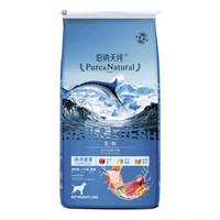 12.12预售、京东PLUS会员:Pure&Natural 伯纳天纯 海洋盛宴 全犬粮 12kg