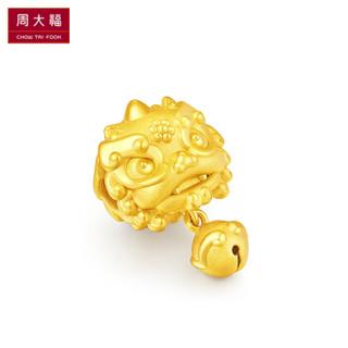 CHOW TAI FOOK 周大福 小神兽 定价足金黄金转运珠/吊坠  1880  R20916