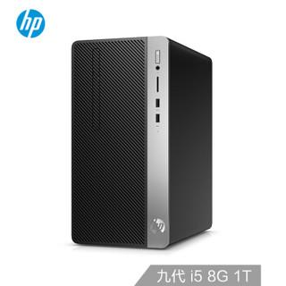 HP 惠普 商用台式电脑主机 (Intel i5、1TB HDD、8G、AMD Radeon R7 430 2G 独显)