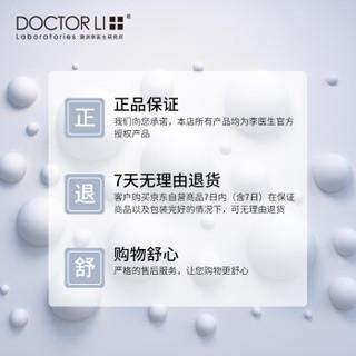 Dr Li 李医生 轻柔洁肤液315ml (卸妆水 深层清洁 男女 脸部温和 眼唇三合一 卸妆 按压瓶)