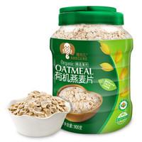 穗格氏(SHEGURZ)早餐谷物 即食有機燕麥片 900g罐裝 原味無添加蔗糖 營養免煮沖飲