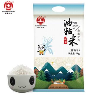 国宝桥米 油粘米 5kg