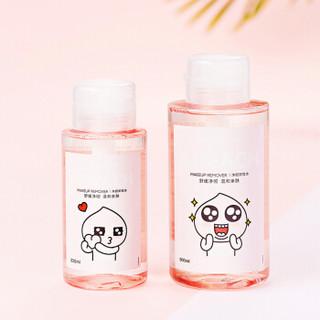 MINISO 名创优品 卸妆水  500ml 按压式 眼唇专用脸部卸妆温和适合敏感肌肤  0200443911