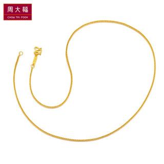 CHOW TAI FOOK 周大福 依恋 肖邦链 足金黄金项链 F201814 118 40cm 约5克