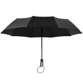昵迪 晴雨两用伞 珊瑚粉