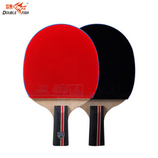 双鱼 乒乓球拍直拍双面反胶ppqp训练比赛用乒乓板K8短柄 K8