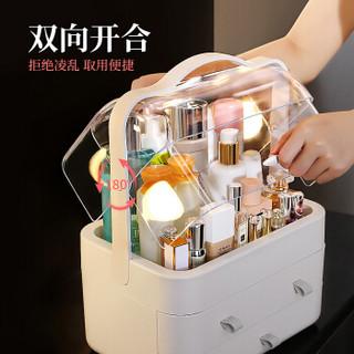 佳帮手 JBS-5998 化妆品收纳盒  大号防尘  一个装