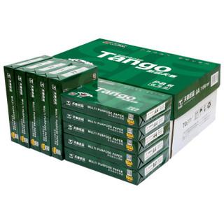 TANGO 天章 天章(TANGO)新绿天章70gA4打印纸 复印纸 中高品质款打印纸 500张/包 10包/箱(5000张)