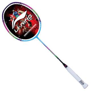 LI-NING 李宁 羽毛球拍6U全碳素超轻WS72高磅轻量进攻型单拍AYPM084-1 蓝/紫 送6支球 (单拍未穿线)