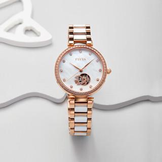 FIYTA 飞亚达 DLA30001.PWSD 女士自动机械手表
