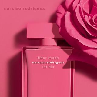 narciso rodriguez 纳西索·罗德里格斯 诱人花卉for her女士香水30ml(斩男香玫红瓶EDP麝香玫瑰花香进口)