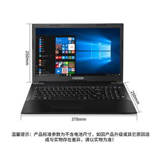 Hasee 神舟 战神 15.6英寸游戏笔记本电脑 黑色