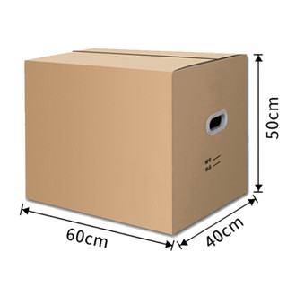 米上 MS154 搬家纸箱子有扣手(五只装)  大号